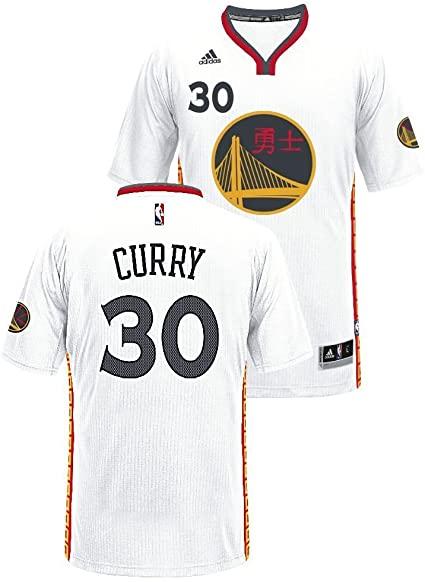 Buying NBA Jerseys Cheap From China